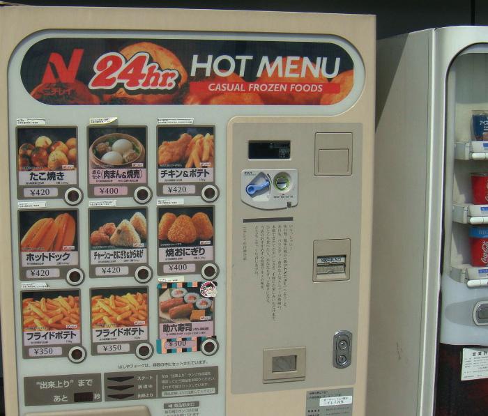 Вендинговые автоматы в Японии.
