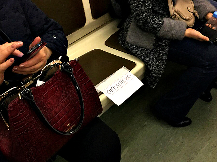 Сюрпризы в метро. | Фото: Twitter.