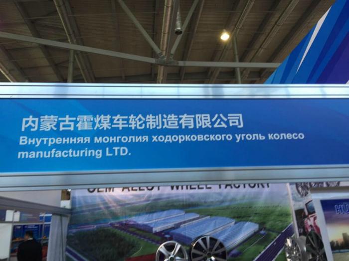 Безупречный перевод.