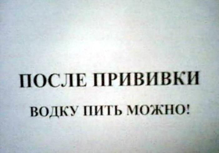 Успокоили, так успокоили. | Фото: Fabiosa.ru.