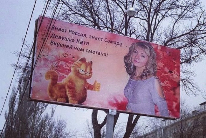 Что за маэстро метафоры эти написал? | Фото: Ribalych.ru.