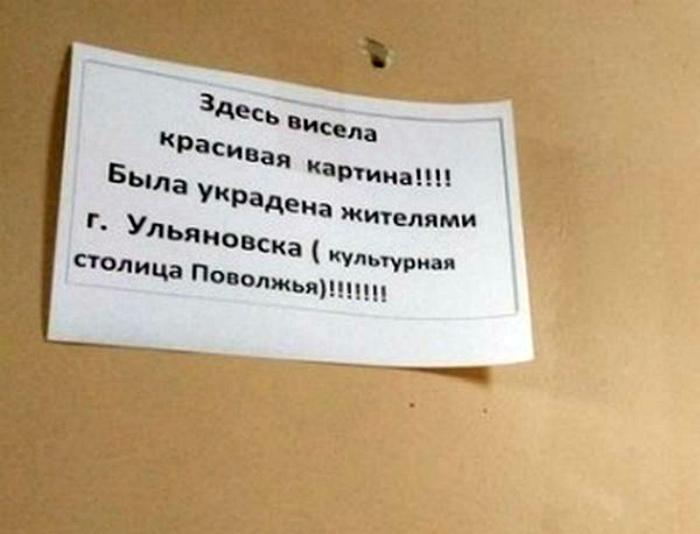 В память о гостях из Ульяновска.