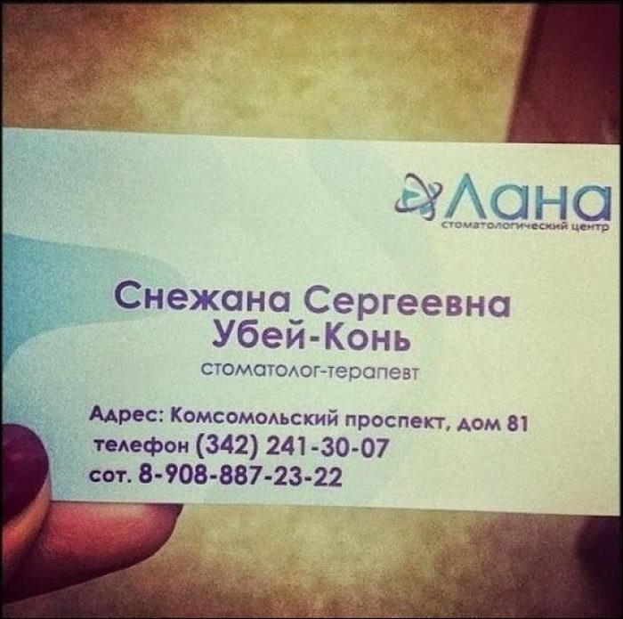 «Снежана Сергеевна, пощадите!»