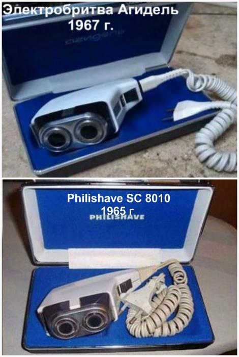 Электробритва Philishave SC 8010 1965 года и Агидель-М, 1987 года.