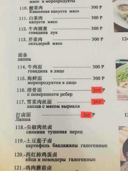 Novate.ru предупреждает, не экономьте на переводчике! | Фото: uCrazy.ru.