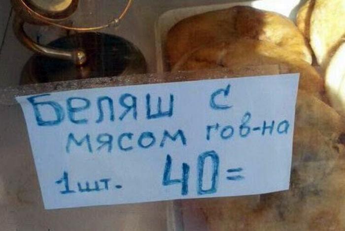Честно, откровенно, без прикрас. | Фото: Мемы анекдоты тосты юмор.