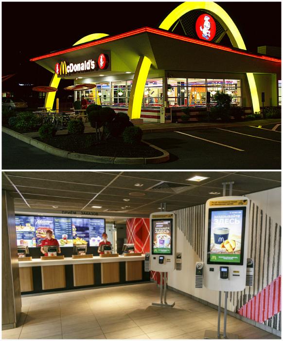 Сеть ресторанов быстрого питания McDonald's. | Фото: Blizko.by, TravelAsk.