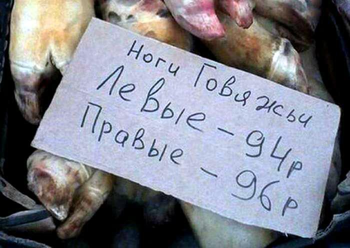 Правые, что, более накаченные? | Фото: Chert-poberi.ru.
