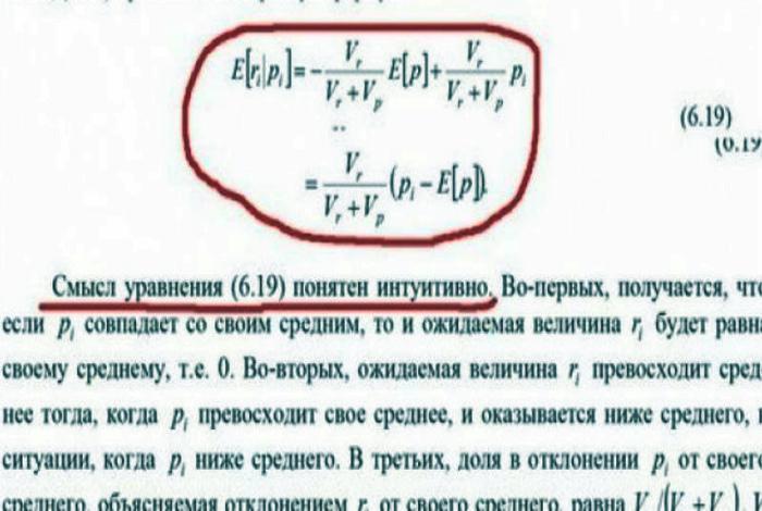Математика и шоу «Интуиция». | Фото: КУРЬЕР.СРЕДА.Бердск.