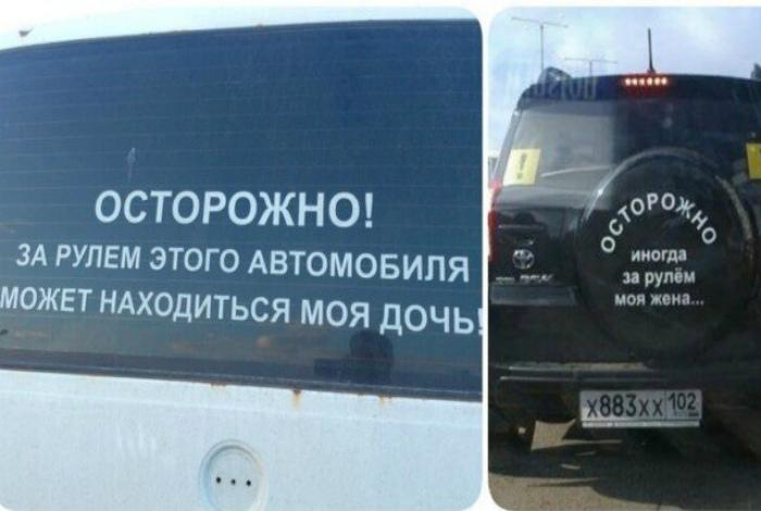 Серьезная угроза на дороге. | Фото: Ucrazy.