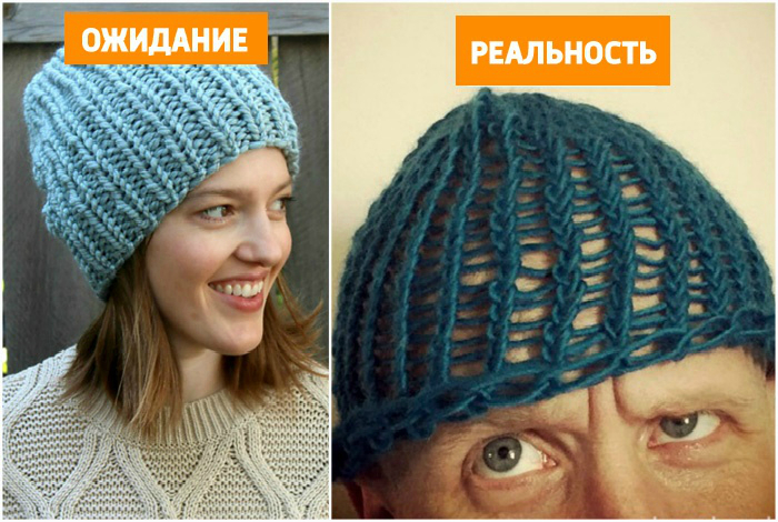 Вязанная шапка.