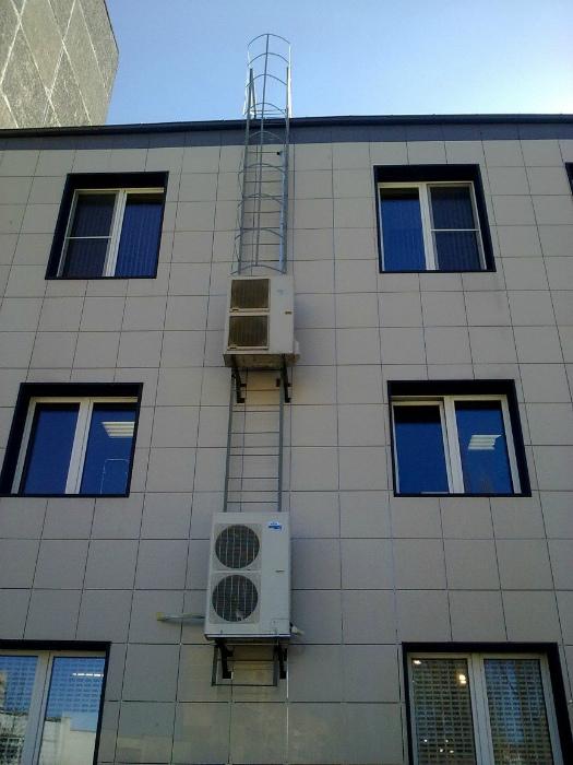 Лестница для кондиционеров.