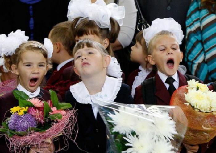 Счастливые дети.