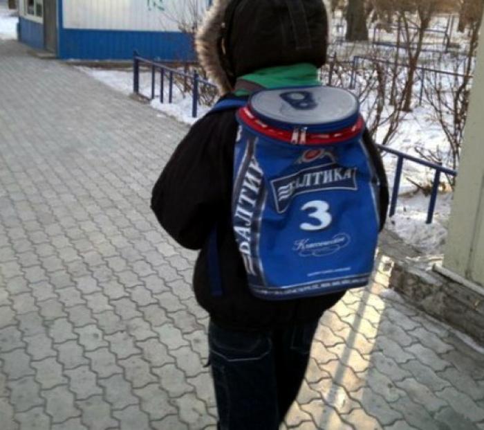 Выиграл сыну рюкзак. | Фото: Pressa.tv.