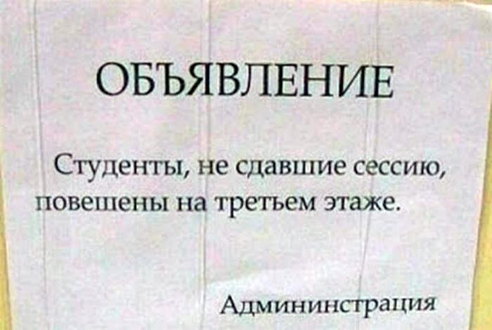 По мнению Novate.ru, в этом ВУЗе слишком радикальные методы наказаний. | Фото: БАгиня.