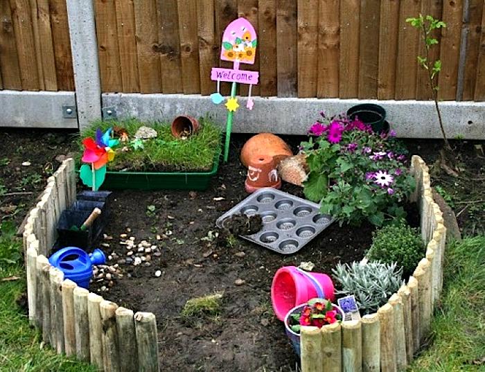 Детский огород.