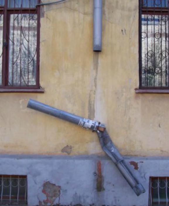 Локальная авария. | Фото: Жалобы на коммунальное хозяйство.