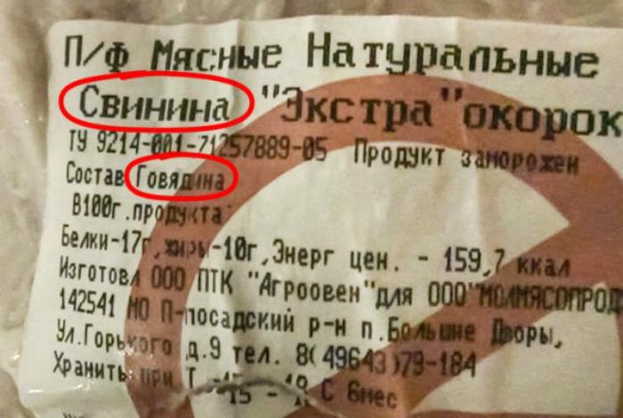По мнению Novate.ru, свинина подложила нам свинью. | Фото: 24Warez.Ru.