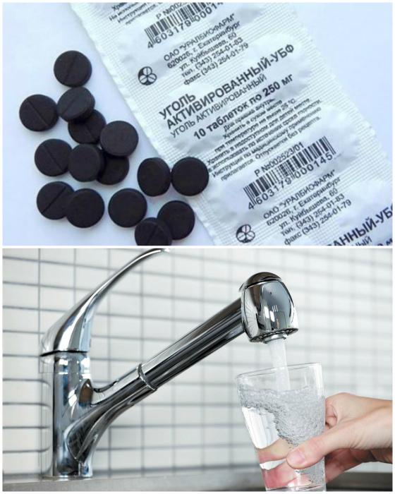 Очистка воды с помощью угля.