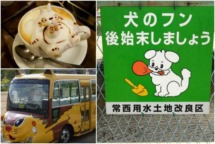 Милые мелочи в Японии. | Фото: ofigenno.com, Японские штучки - LiveJournal.