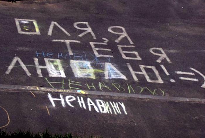 «От любви до ненависти один шаг!» | Фото: Дача сад огород и просто интересное.