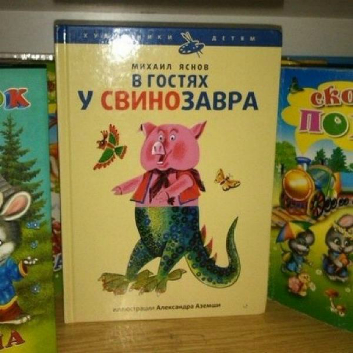 Читать книгу танцы марионеток