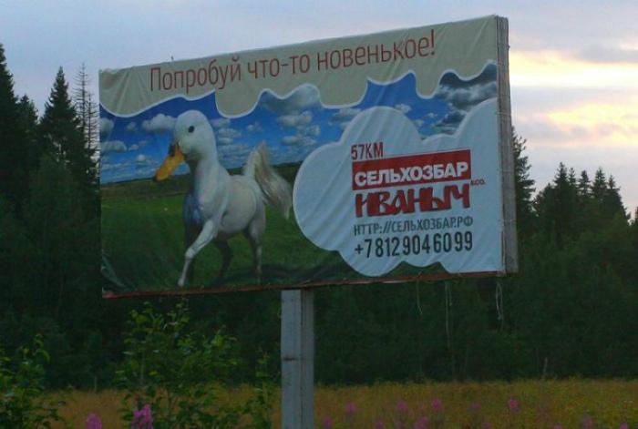 По мнению Novate.ru, надпись «Без ГМО» на такой товар не наклеишь! | Фото: от 123ru.net.