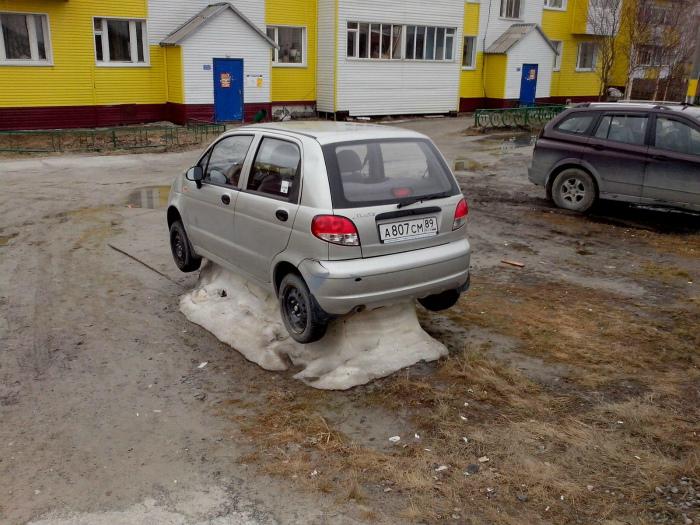 Снежный пьедестал. | Фото: Amazon noticias.
