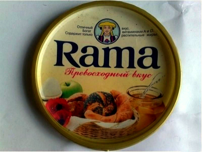 Маргарин «Рама».
