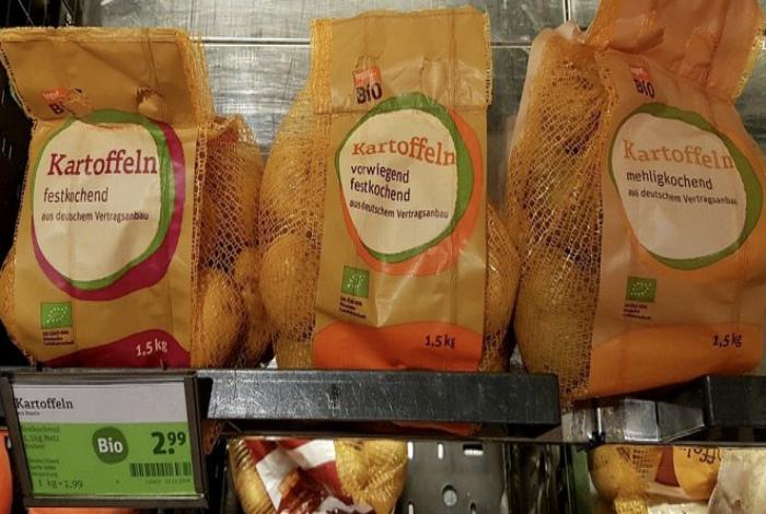 Три вида картофеля. | Фото: Seldon.News.