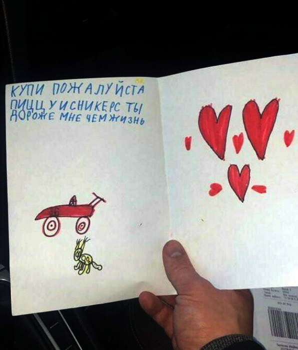 Пресловутая детская непосредственность. | Фото: humor.fm.