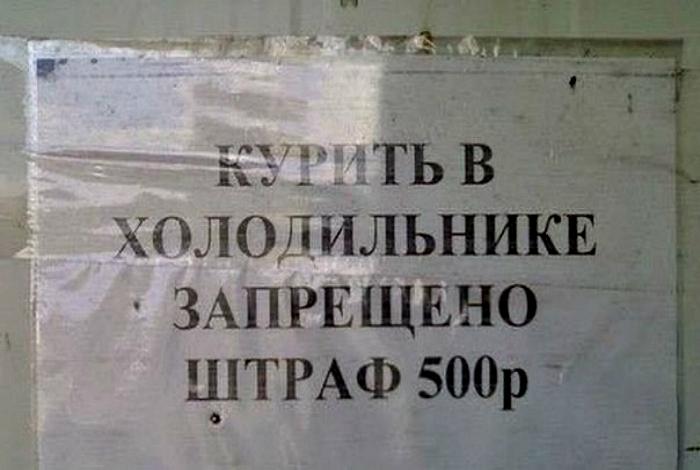 Абсурдный запрет.