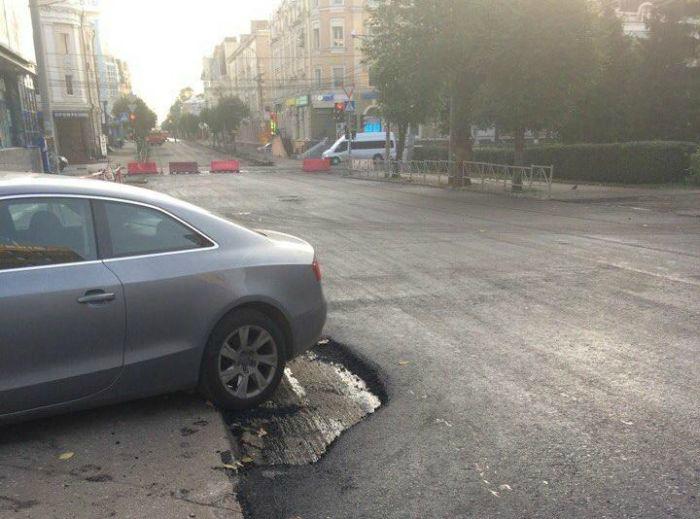 Качественный ремонт дороги.