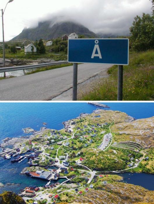 Деревня под названием – О в Норвегии. | Фото: Yaplakal.