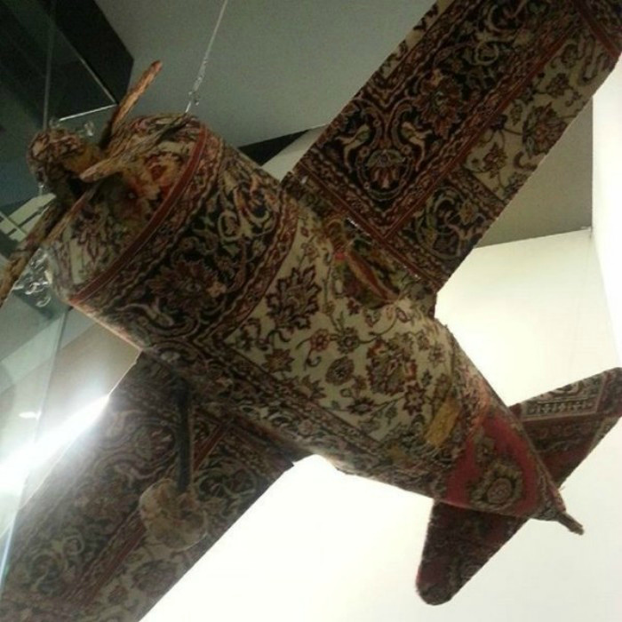 Ковер-самолет.