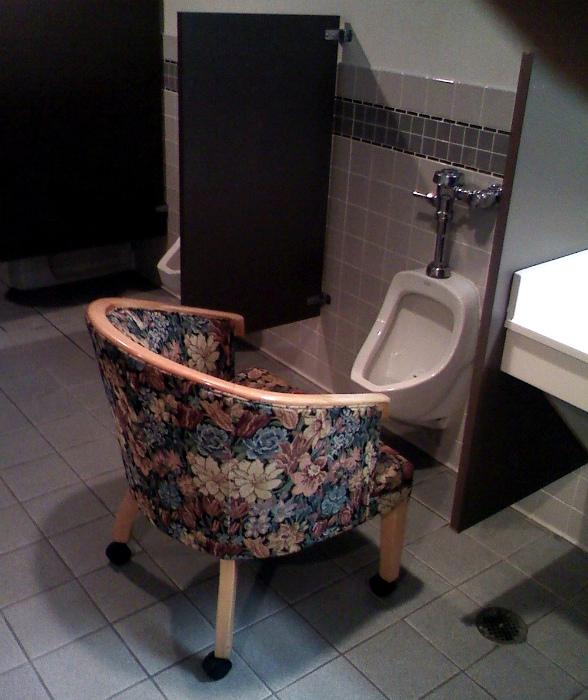 Туалет повышенного комфорта.