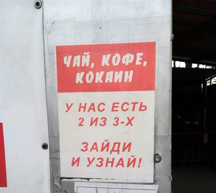 Novate.ru покажет, как над интриговать народ! |Фото: СССР.