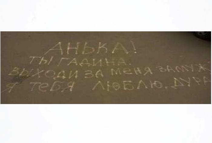 Novate.ru уверяет, так бывает, когда внутри тебя борются противоречивые чувства. | Фото: newperexod.com.