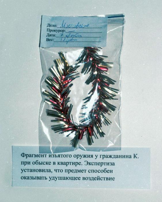 По мнению Novate.ru, это самый необычный способ убийства. | Фото: ЯПлакалъ.