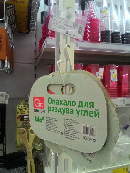 Отличная бизнес-идея! | Фото: uCrazy.ru.