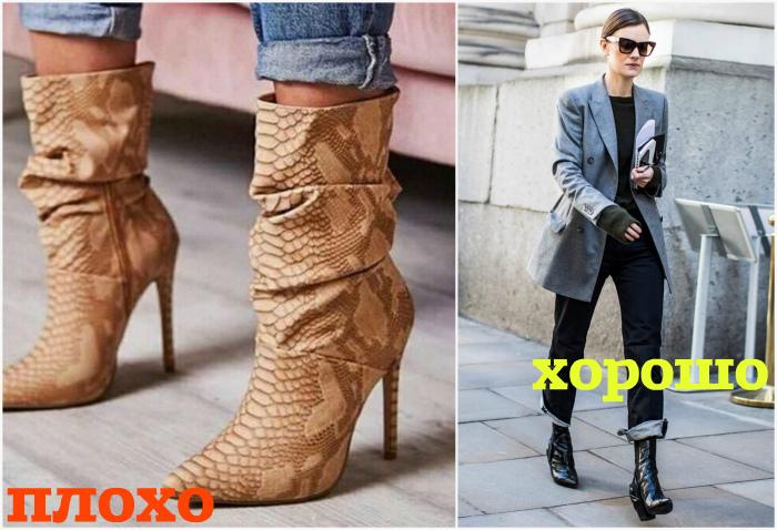 Ботинки со складками или модные казаки. | Фото: Cosmopolitan, 7sisters.ru.