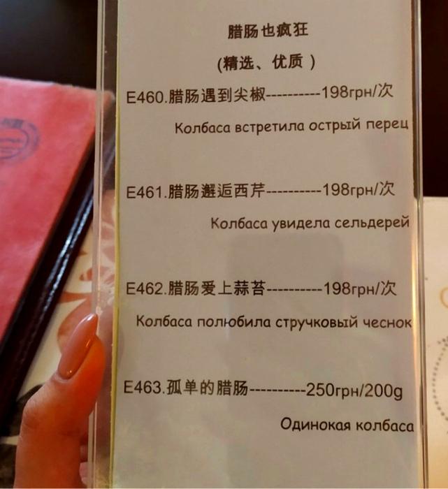 Увлекательные приключения колбасы на Novate.ru.   Фото: News24.pro.