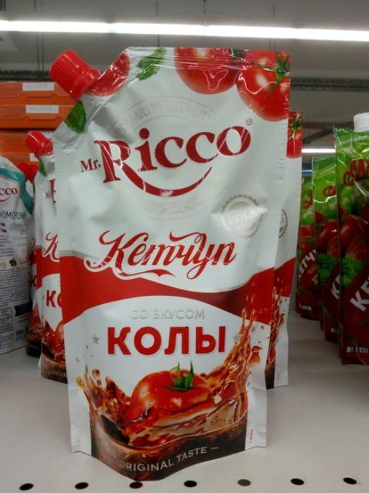 Хочешь ешь, хочешь пей! | Фото: Fishki.net.