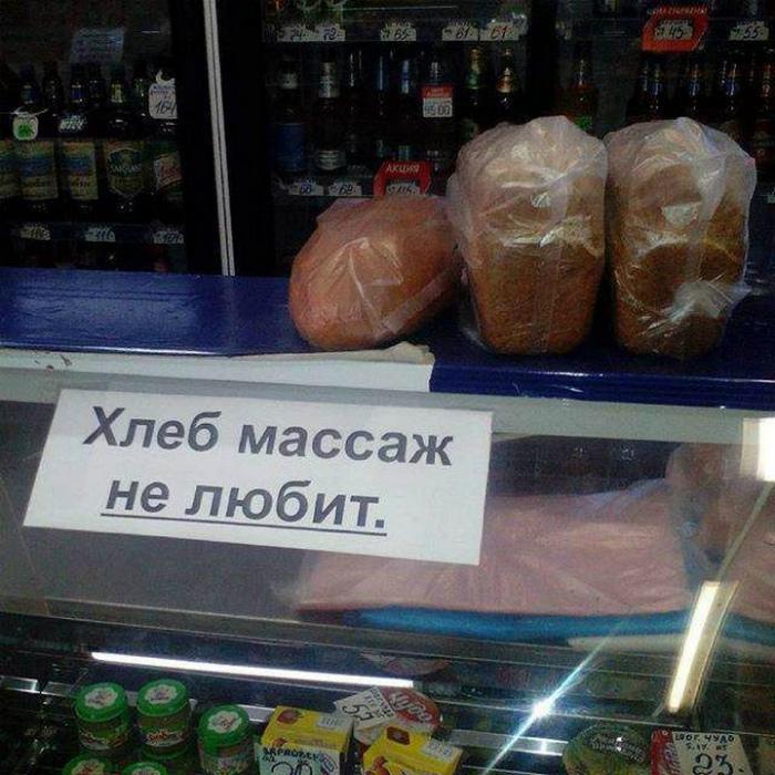 Откуда информация? | Фото: Ribalych.ru.
