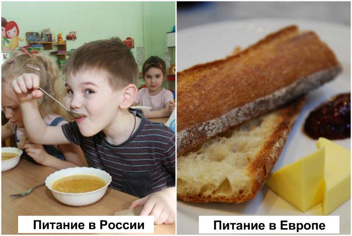 Отношение к питанию детей. | Фото: Страна Калининград, www.flickr.com.