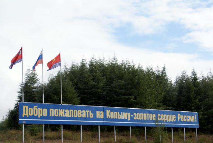 Место, где живут потомки русской интеллигенции.