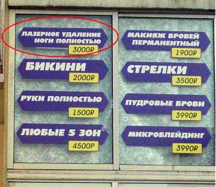 По мнению Novate.ru, уж лучше с волосами! | Фото: Диджитальня.рф.