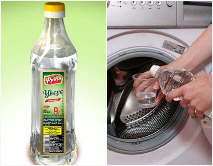 Уксус в стиральной машинке. | Фото: Bazliter.Ru.