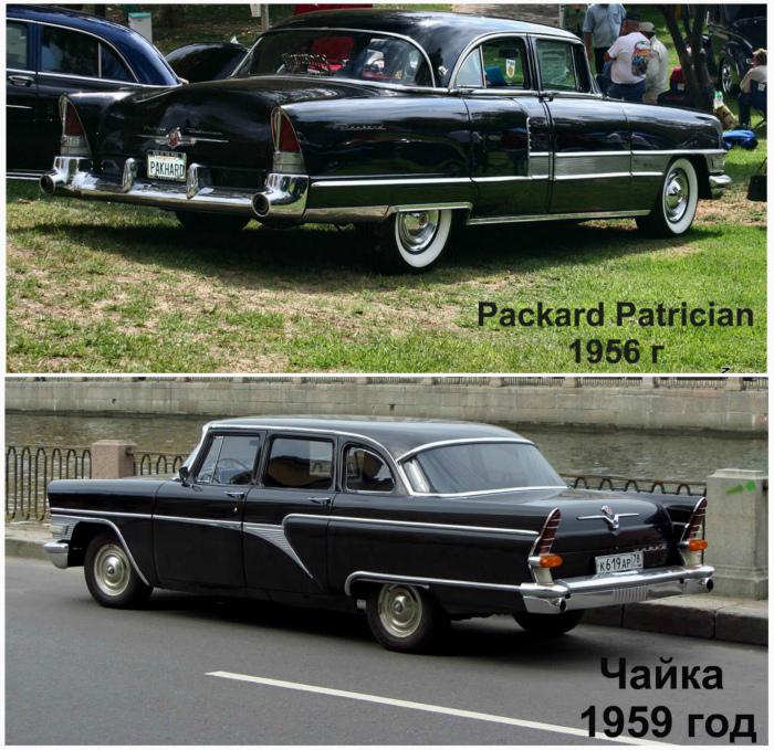 Packard Patrician 1956 года и «Чайка» 1959 года выпуска.