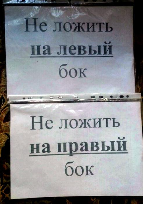 Трудности с грамматикой.